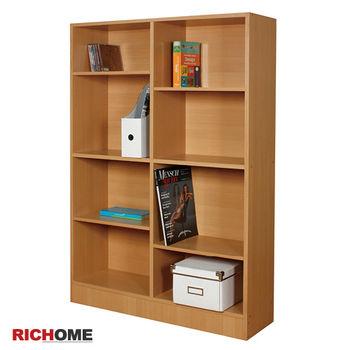 HOME超值8格書櫃