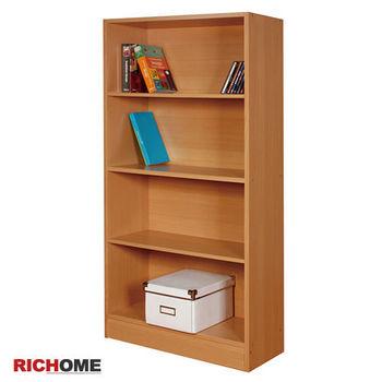 HOME超值大4格書櫃
