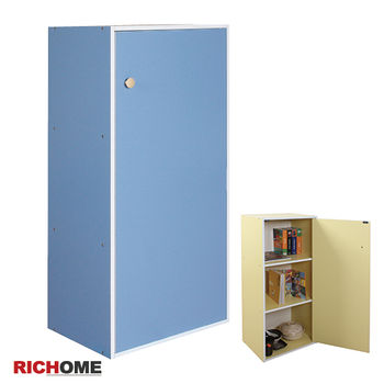 RICHOME超值三格一門櫃-2色