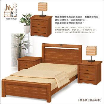 【MY傢俬】橫紋簡約1.7床頭櫃