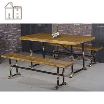 【AT HOME】蓋爾5尺長方水管餐桌椅組(一桌二椅)