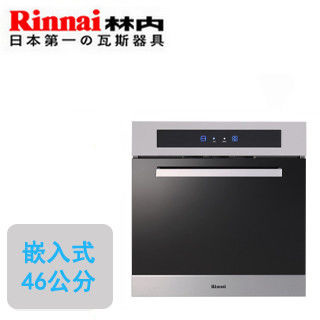 【林內Rinnai】RVD-4610--炊飯器收納櫃(46CM)