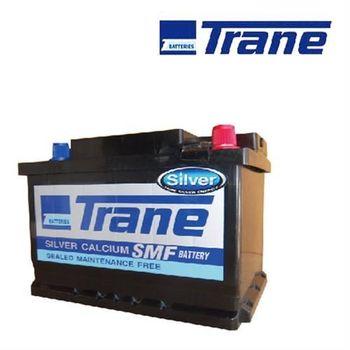 【特靈】Trane 銀合金環保電瓶/電池 55D23L _送專業安裝 汽車電池推薦