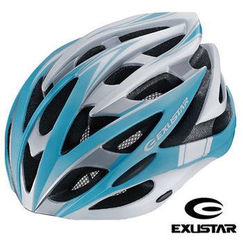 【Exustar】26孔自行車專用安全帽 (天空藍)-M