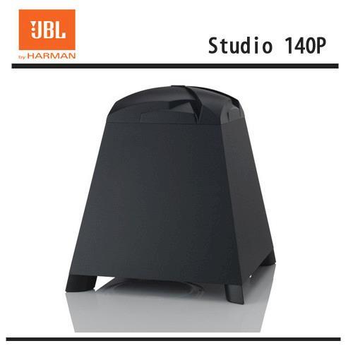 JBL 英大 8吋超重低音 Studio 140P