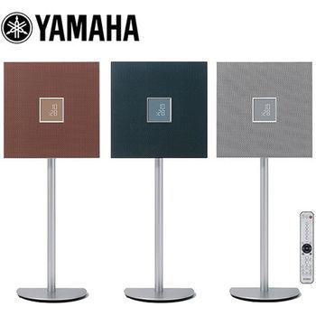 《YAMAHA》直立式藍牙音響 ISX-803(磚紅.深藍.白)