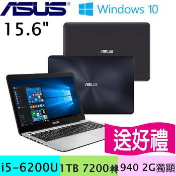 ASUS 華碩 X556UB 15.6吋 FHD 霧面螢幕 i5-6200U 獨顯940 2G 大螢幕筆電