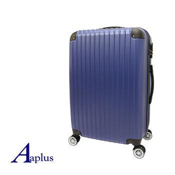 【Aaplus】24吋 行李箱 /高級ABS行李箱 24吋 藍撞黑