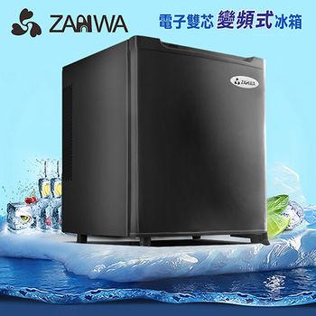 ZANWA晶華 電子雙芯變頻式冰箱 CLT-46AS