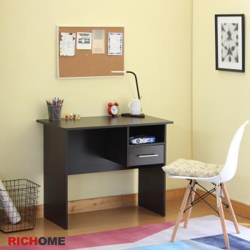 RICHOME哥德簡單書桌