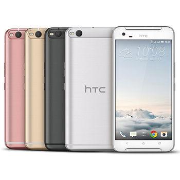 HTC ONE X9 (64G) 4G 5.5吋八核雙卡雙待智慧型手機-贈玻璃保貼+藍芽耳機+360度多功能指環支架+保護套