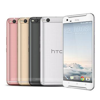 HTC One X9 dual sim X9u 64G 5.5吋八核雙卡機-加送9H玻璃保護貼+專用保護套