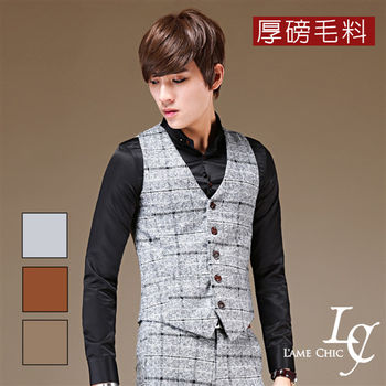 L AME CHIC 厚磅經典格紋磨毛修身西裝背心(現貨-咖啡/灰)