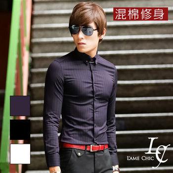 L AME CHIC 嚴選尖領暗直條紋混棉修身長袖襯衫(現貨-白/黑)