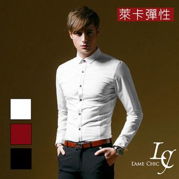 L AME CHIC 韓國製 萊卡彈性金邊黑貝殼鈕釦襯衫(現貨-黑)