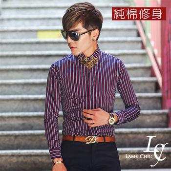 L AME CHIC 純棉修身紅白細直條紋長袖襯衫