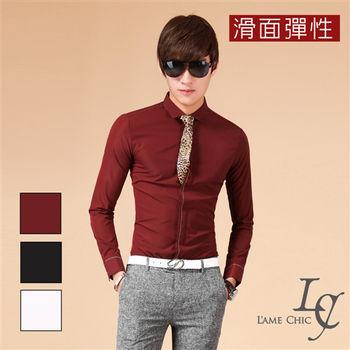 L AME CHIC 精緻滑面彈性門襟金色繡線長袖襯衫(現貨-白/黑)