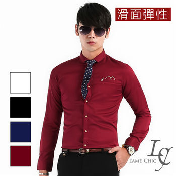 LAME CHIC 滑面彈性胸袋繡金線素面長袖襯衫(現貨-白/紅/黑)