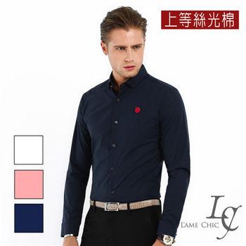 L AME CHIC 休閒百搭修身窄版透氣長袖襯衫(現貨-白/藍)