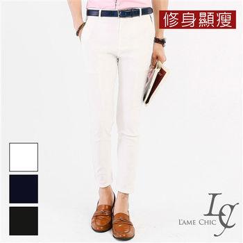 L AME CHIC 休閒窄版彩色繡線簡約三色九分褲(現貨-白/藍/黑)