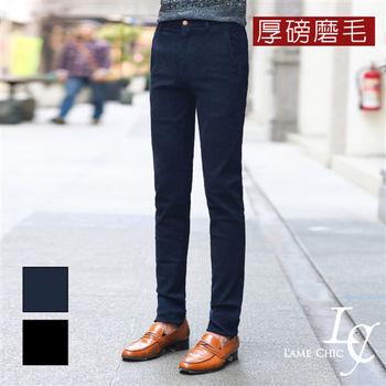 L AME CHIC 厚磅磨毛修身彈性窄管牛仔褲(現貨-黑)