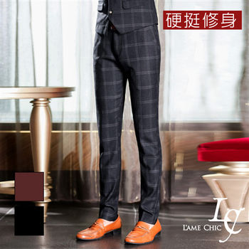 L AME CHIC 秋季新品 英倫硬挺修身紅線方格西裝長褲(現貨-紅/黑)