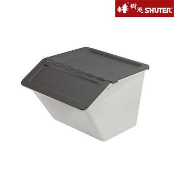 【樹德SHUTER】小河馬可疊式收納箱22L (6入組) -灰黑