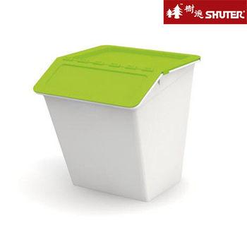 【樹德SHUTER】大嘴鳥可疊式收納箱38L (6入組) -粉綠