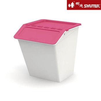【樹德SHUTER】大嘴鳥可疊式收納箱38L (6入組) -粉紅