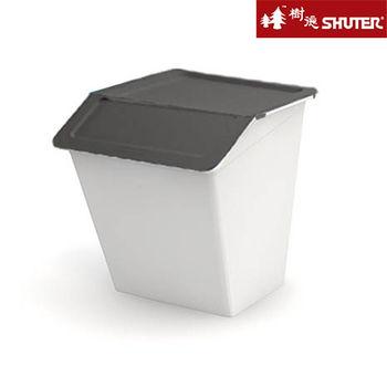 【樹德SHUTER】大嘴鳥可疊式收納箱38L (6入組) -灰黑