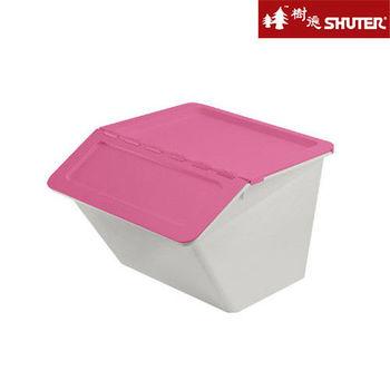 【樹德SHUTER】小河馬可疊式收納箱22L (6入組) -粉紅