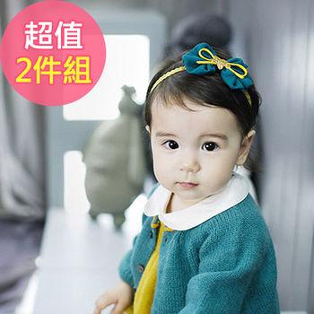 寶寶可愛金星蝴蝶結髮帶 (2件組)