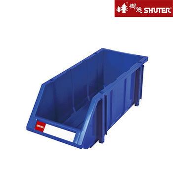 【樹德SHUTER】HB-2045 耐衝擊整理盒 (12入組)