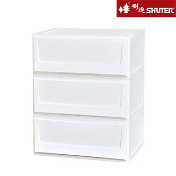 【樹德SHUTER】大建築師三層抽屜整理箱(36公升3層櫃) -鏡面
