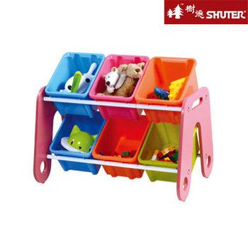 【樹德SHUTER】繽紛六格玩具收納架