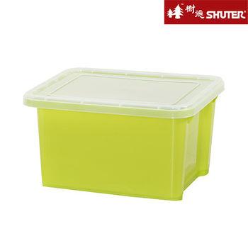 【樹德SHUTER】綺麗多功能置物收納箱 (3入組) -粉綠