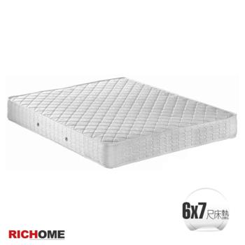 RICHOME米蘭達6x7呎獨立筒床墊