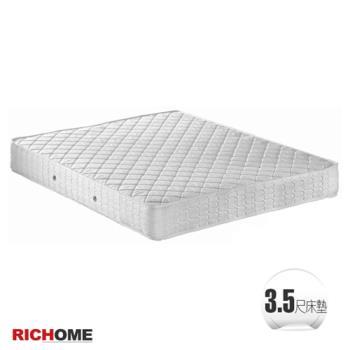 RICHOME米蘭達3.5尺獨立筒床墊