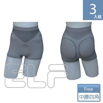 三合豐 ELF, 女性竹炭中腰四角平口內褲-3件(MIT 灰色)