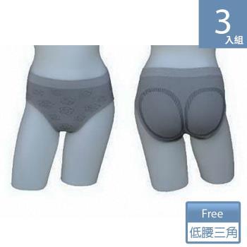 三合豐 ELF, 女性竹炭低腰三角玫瑰花紋內褲-3件(MIT 灰色)