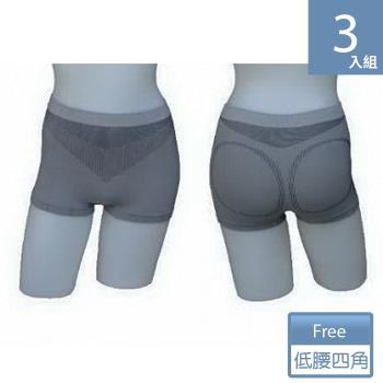三合豐 ELF, 女性竹炭低腰四角平口內褲-3件(MIT 灰色)