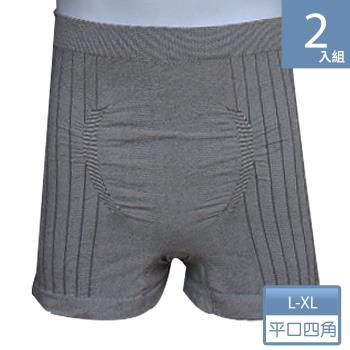 三合豐 ELF, 男性竹炭四角內褲-2件(MIT 灰色)