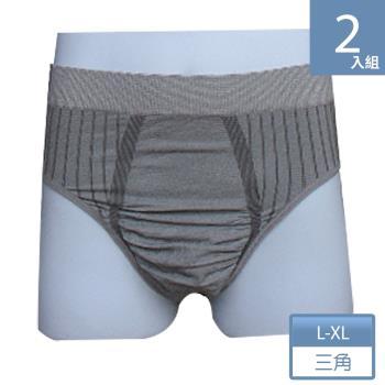 三合豐 ELF, 男性竹炭三角內褲-2件(MIT 灰色)