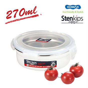 【韓國KOMAX】Stenkips不鏽鋼保鮮盒270ml-72780