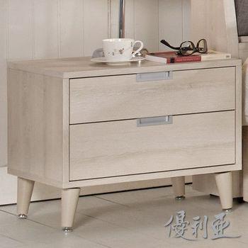 【優利亞-艾莎】1.8尺床頭櫃
