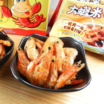 【好神】大蝦米咔啦脆蝦10包禮盒組(辣味5包+椒鹽5包)