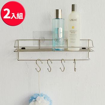《舒適屋》魔力霧面無痕貼系列-不鏽鋼浴室毛巾置物架(2入組)