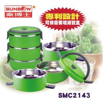 秦博士 三層隔熱便當盒304材質 SMC2143