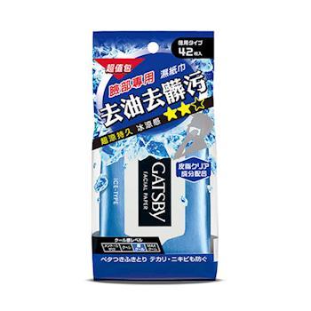 任-【GATSBY】潔面濕紙巾(冰爽型)大包裝(42張)X1