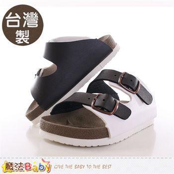 魔法Baby 童鞋 台灣製兒童輕便涼拖鞋~sh9690